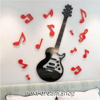 ☆インテリア3Dステッカー☆ ギター 音符 黒 60×59cm 壁用 DIY アクリルシール 幼稚園 子供部屋 m05581