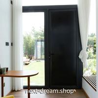 ウィンドウフィルム スモーク 黒 60×300cm シール  0%vlt 遮光フィルム 紫外線カット オフィス ガラス 窓 m02980