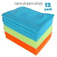 マイクロファイバータオル 12枚セット 青 緑 オレンジ 洗車 研磨 メンテナンス ワックスがけ 掃除などに   新品送料込 m00416