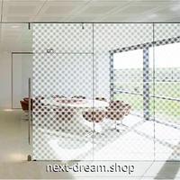 ウィンドウフィルム スモーク 目隠しシート パーテーション 152×200cm  白 半透明 タータンチェック オフィス ガラス窓 m02819