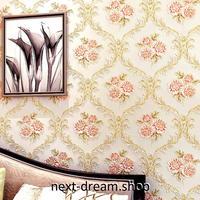 3D 壁紙 53×1000㎝ 花柄 ダマスク DIY 不織布 カビ対策 防湿 防水 吸音 インテリア 寝室 リビング h02117