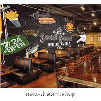【カスタム3D壁紙】 1ピース 1m2 虎 ピザ バーガー フライドチキン グルメ キャンバス地 クロス張替 子供部屋 m05300
