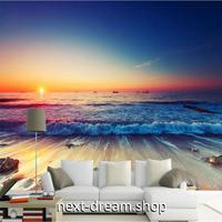 カスタム3D壁紙 1ピース 1㎡ 美しい日の出 海辺 癒し風景 おうち時間充実 おしゃれ キッチン 寝室 リビング m03495