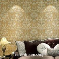 3D 壁紙 53×1000㎝ 花柄 ダマスク DIY 不織布 カビ対策 防湿 防水 吸音 インテリア 寝室 リビング h02126