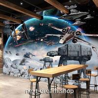3D 壁紙 1ピース 1㎡ アニメ画デザイン 宇宙船 ウォーズ インテリア 装飾 寝室 リビング 耐水 防湿 h02481