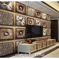 3D 壁紙 1ピース 1㎡ ブロックパネルデザイン ヨーロッパ 彫刻壁画 寝室 リビング 客室 m03327