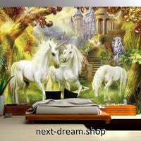 3D 壁紙 1ピース 1㎡ 絵画デザイン ユニコーン お城 ヨーロッパ インテリア 装飾 寝室 リビング h02229