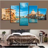 【お洒落な壁掛けアートパネル】 5点セット×30cm幅 ヴェネツィア イタリア 風景 ファブリックパネル インテリア 飾り m05048