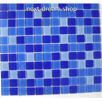 3D壁紙 30×30cm 11枚セット クリスタルガラス タイル 青 DIY リフォーム インテリア 部屋/浴室/トイレにも h04440