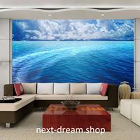 3D 壁紙 1ピース 1㎡ 自然風景 一面の青い海 空 インテリア 装飾 寝室 リビング h02241