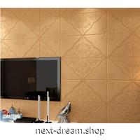 【3D壁紙ステッカー】 70×70cm 厚さ7ミリ 立体ブロックタイルデザイン レトロイエロー 接着剤付 部屋 ショップ m04153