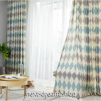 ☆ドレープカーテン☆ チェック 北欧モダン W100cmxH250cm 高さ調節可能 フックタイプ 2枚セット ホテル m05746
