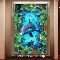 3D 壁紙 玄関用 1ピース 1㎡ 自然風景 海 いるか 熱帯魚 インテリア 装飾 部屋 耐水 防湿 耐衝撃 騒音吸収 h02787