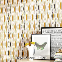 【3D壁紙】 53×10㎡ 波線模様 ストライプ グレー ブラウン 不織布紙 高級クロス 部屋 リビング オフィス クロス ショップ DIY 防水 m03815