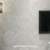 3D 壁紙 53×1000㎝ 花柄 ダマスク DIY 不織布 カビ対策 防湿 防水 吸音 インテリア 寝室 リビング h02011