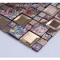 3D壁紙 30×30cm 11枚セット タイル 茶色 ガラス混合 モザイク DIY リフォーム インテリア 部屋/キッチン/トイレにも h04396