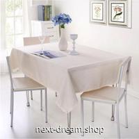 テーブルクロス 130×170cm 4人掛けテーブル用 レースふち ホワイト お茶会 おしゃれな食卓 汚れや傷みの防止 m04265