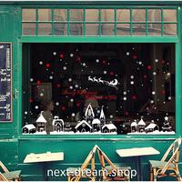 【ウォールステッカー】壁紙 DIY 部屋 装飾 寝室 リビング インテリア 90×60cm クリスマス トナカイ 新年 ロゴ m02262