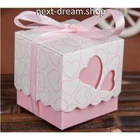 新品送料込  ギフトボックス 50個セット ハート ピンク リボン付  バレンタイン お誕生日会 結婚式 ラッピング プレゼント  m01153