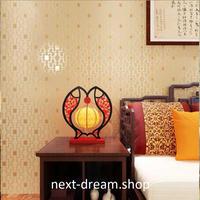 3D 壁紙 53×1000㎝ モダン 伝統的 幾何学模様  PVC 防水 カビ対策 おしゃれクロス インテリア 装飾 寝室 リビング h01924
