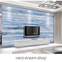 壁紙 8D素材 絵画 海 アート 水色 1ピース 1㎡ サイズカスタマイズ可能 部屋 ショップ 店舗 m06172