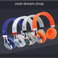 新品送料込  ヘッドフォン Bluetooth 光る LED ポータブル 重低音 ワイヤレス  おしゃれ 音楽 贈り物に◎ m00721