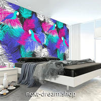 3D 壁紙 1ピース 1㎡ 羽 オウム ピンク&水色&青紫 エンボス加工 可愛い おしゃれ キッチン 寝室 客室 m03365