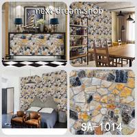【ウォールステッカー】 3D 壁紙  45×1000cm 石レンガ 石壁 石畳 レトロ DIY 寝室 リビング 子供部屋 インテリア m02398