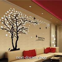 【ウォールステッカー】 3D 壁紙 木 桜 Sサイズ 100×183cm ホワイト×ブラウン アクリル インテリア 張付簡単 シールタイプ m03538