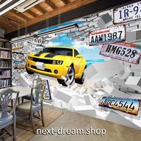 3D 壁紙 1ピース 1㎡ 壁からスポーツカー ビーチ背景 インテリア 装飾 寝室 リビング 耐水 防湿 h02547