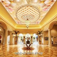 3D 壁紙 1ピース 1㎡ ヨーロッパレトロ フラワー 大理石 天井用 インテリア 装飾 寝室 リビング 耐水 防湿 h02682