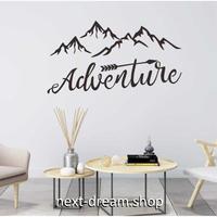 【ウォールステッカー】壁紙 DIY 部屋装飾 寝室 リビング 黒 ブラック 104×57cm ロゴ アーチェリー 英語 m02145