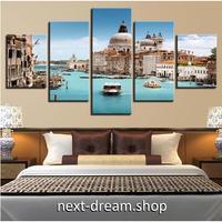 【お洒落な壁掛けアートパネル】 小さめサイズ5点セット ヴェネチア イタリア 水の都 ファブリックパネル DIY インテリア m04943
