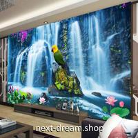 3D 壁紙 1ピース 1㎡ 自然風景 滝景色 ハスの花 インコ インテリア 装飾 寝室 リビング 耐水 防カビ h02421