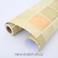 壁紙 60×500cm モザイクタイル グリーン チェック DIY リフォーム インテリア 部屋/キッチン/家具にも 防水 PVC h03909