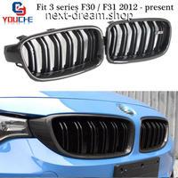 BMW カーボン製 フロント バンパーグリル キドニーグリル  F30 F31 316i 318i 320i 320d 328i  外装 車 新品送料込 m00337