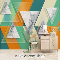 3D 壁紙 1ピース 1㎡ 北欧モダン 立体アートデザイン 三角トライアングル リビング 寝室 客室 m03351