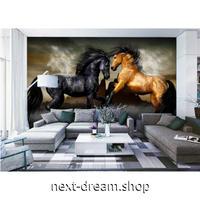 3D壁紙 1ピース 1㎡ 2頭の馬 ブラックホース 迫力満点 寝室 リビング ショップ 耐水 防カビ m04381