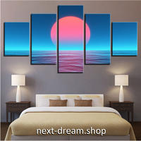 【お洒落な壁掛けアートパネル】 5点セット 赤い太陽 夕日 サンセット 海 自然風景 ファブリックパネル インテリア m04778