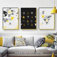 お洒落な壁掛けアートパネル 枠付き3点セット / 各15×20cm 黄色 白黒 三角形 ポスター 絵画 ファブリックパネル m03425
