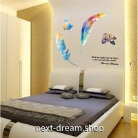 【ウォールステッカー】壁紙 DIY 部屋 装飾 寝室 リビング インテリア 50×70cm イラスト 羽 蝶々 レインボーカラー m02247
