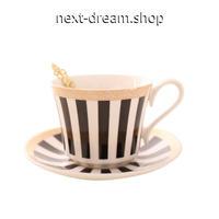 新品送料込  ティーカップ 225ml ソーサー スプーン ストライプ  3点セット 磁器 コーヒー お茶会に  食器 高級装飾 贈り物  m00559