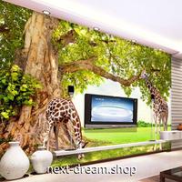 3D 壁紙 1ピース 1㎡ 自然風景 大木 草原 キリン インテリア 装飾 寝室 リビング 耐水 防カビ h02396