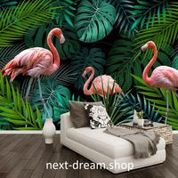 3D 壁紙 1ピース 1㎡ 自然風景 トロピカル バナナの葉 フラミンゴ インテリア 装飾 寝室 リビング h02189