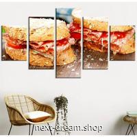 【お洒落な壁掛けアートパネル】 枠付き5点セット 各20cm幅 サラミ サンドイッチ ファブリックパネル 飾り レストラン m06254