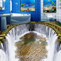 3D 壁紙 1ピース 1㎡ 床用 自然風景 滝 DIY リフォーム インテリア 部屋 寝室 防湿 防音 h03407