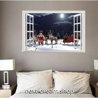 【ウォールステッカー】シール DIY 部屋装飾 寝室 リビング インテリア 72×48cm 壁窓デザイン サンタ トナカイ 満月 m02227