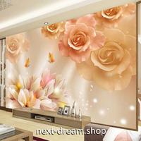 3D 壁紙 1ピース 1㎡ 花 ピンク 薔薇 プリンセス 姫 インテリア 部屋装飾 耐水 防湿 防音 h02954