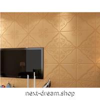 【3D壁紙】 70×70cm 厚さ5ミリ 立体壁画デザイン 黄色 接着剤付 高級クロスステッカー 部屋 リビング ショップ 防水 m04019