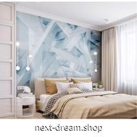 壁紙 ジオメトリ 立体デザイン 幾何学 1ピース 1㎡ サイズカスタマイズ可能 部屋 ショップ 店舗 m06155